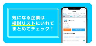 スクリーンショット 2020-02-15 18.32.05