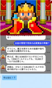 スクリーンショット 2020-03-14 18.46.40