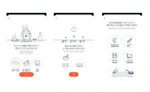 料理アプリ4-06